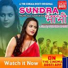Sundra  Bhabhi  webseries  & More