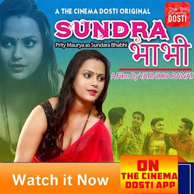 Sundra Bhabhi