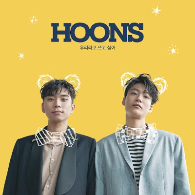 HOONS - Begin-us.mp3