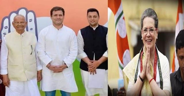 हिमाचलः टिकट के लिए दिल्ली पहुंचे आश्रय शर्मा, दादा सुखराम के साथ सोनिया-राहुल से मिलेंगे