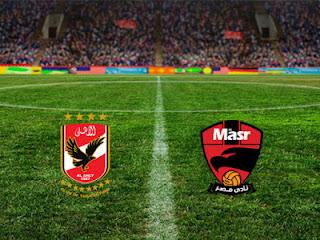 ما تش الأهلي ضد نادي مصر مباشر 23-09-2020 والقنوات الناقلة في الدوري المصري