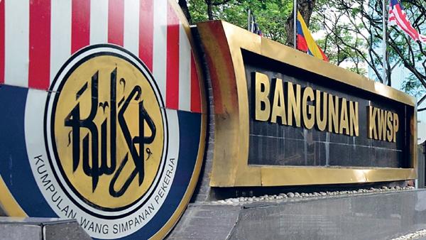 kwsp, logo kwsp,bangunan kwsp, gambar bangunan kwsp