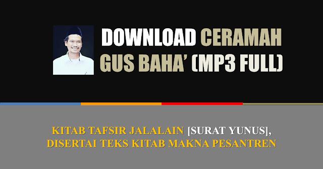 mp3 ceramah gus baha al hikam dan jalalain full download gratis