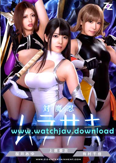 JAV Film With English Subtitle ZIZG-004_www.watchJAV.download