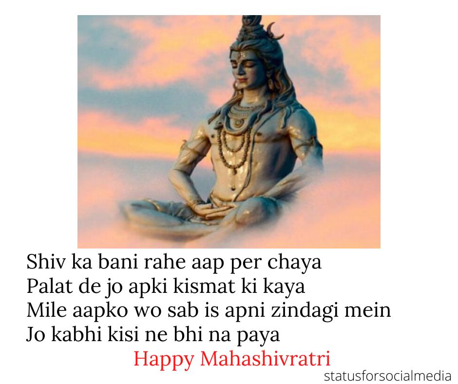 Maha Shivratri Festival 2021 wishes