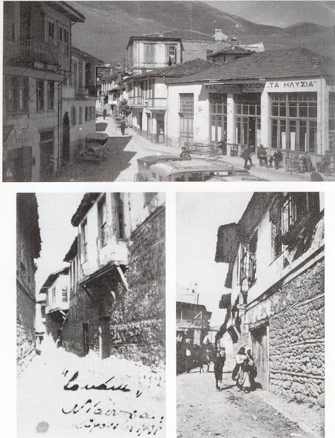 Οδοιπορικό στη Νάουσα μέσα από παλιές φωτογραφίες