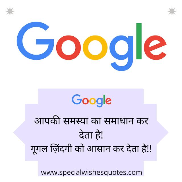 google shayari images