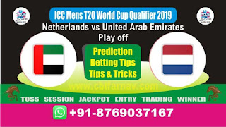 WC T20 Qualifier UAE vs NED Play off Today Match Prediction T20 World Cup Qualifier