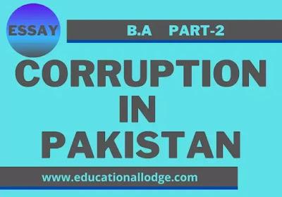 Corruption in Pakistan, English essay on corruption