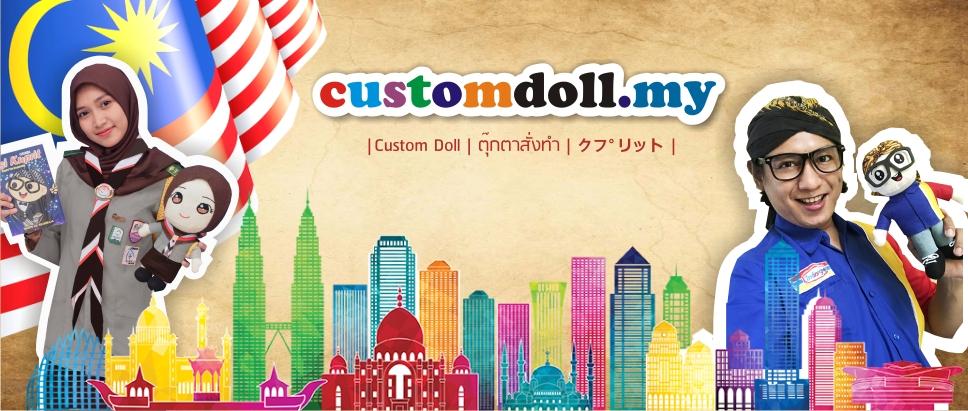 Anak patung custom Malaysia