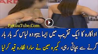Bollywood actress Alia Bhatt caught