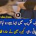 Bollywood Actress Alia Bhatt Caught Adjusting Dress In Public