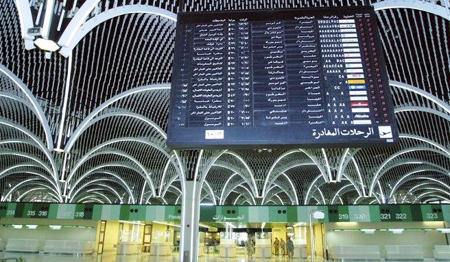 مطار بغداد الدولي Baghdad International Airport