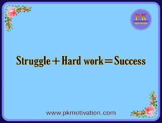 Struggle. Motivational stories.