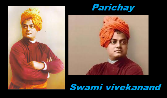 Swami-vivekananda-short-biography-Hindi