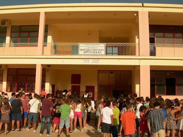 Σύλλογος Γονέων Μουσικού Σχολείου Αργολίδας: Ανανέωση υπόσχεσης από τον Αντιπεριφερειάρχη για τοποθέτηση  λυόμενης αίθουσας