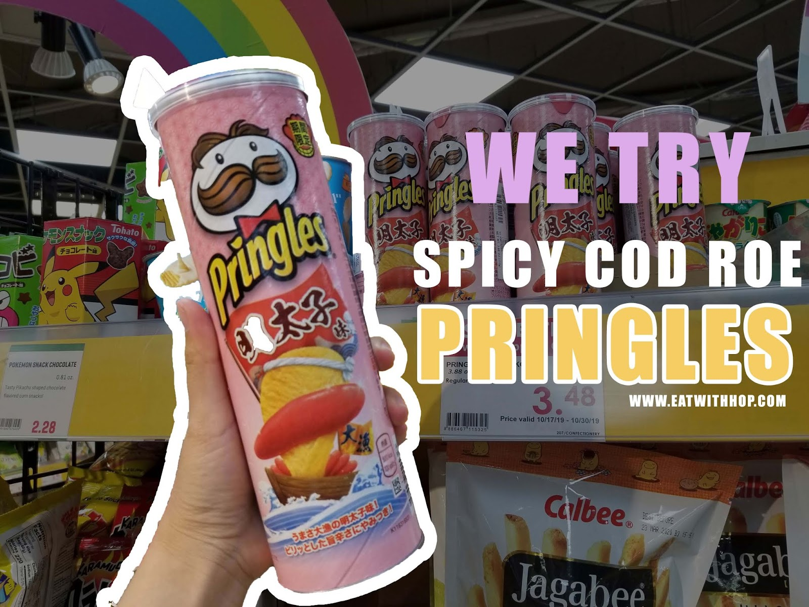 Spicy Cod Roe Flavored Pringles!?