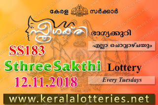 "KeralaLotteries.net, ""kerala lottery result 12.11.2019 sthree sakthi ss 183"" 12th November 2019 result, kerala lottery, kl result,  yesterday lottery results, lotteries results, keralalotteries, kerala lottery, keralalotteryresult, kerala lottery result, kerala lottery result live, kerala lottery today, kerala lottery result today, kerala lottery results today, today kerala lottery result, 12 11 2019, 12.11.2019, kerala lottery result 12-11-2019, sthree sakthi lottery results, kerala lottery result today sthree sakthi, sthree sakthi lottery result, kerala lottery result sthree sakthi today, kerala lottery sthree sakthi today result, sthree sakthi kerala lottery result, sthree sakthi lottery ss 183 results 12-11-2019, sthree sakthi lottery ss 183, live sthree sakthi lottery ss-183, sthree sakthi lottery, 12/11/2019 kerala lottery today result sthree sakthi, 12/11/2019 sthree sakthi lottery ss-183, today sthree sakthi lottery result, sthree sakthi lottery today result, sthree sakthi lottery results today, today kerala lottery result sthree sakthi, kerala lottery results today sthree sakthi, sthree sakthi lottery today, today lottery result sthree sakthi, sthree sakthi lottery result today, kerala lottery result live, kerala lottery bumper result, kerala lottery result yesterday, kerala lottery result today, kerala online lottery results, kerala lottery draw, kerala lottery results, kerala state lottery today, kerala lottare, kerala lottery result, lottery today, kerala lottery today draw result,"