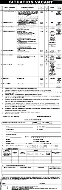 Election-Commission-of-Pakistan-Jobs-2021