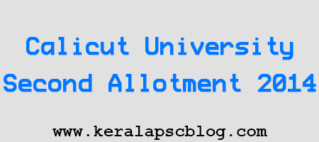 Calicut University Admission 2014 Second Allotment