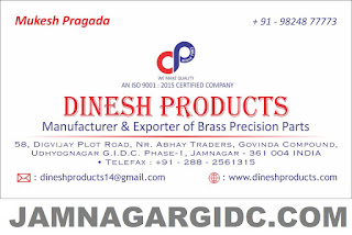 DINESH PRODUCTS - 9824877773