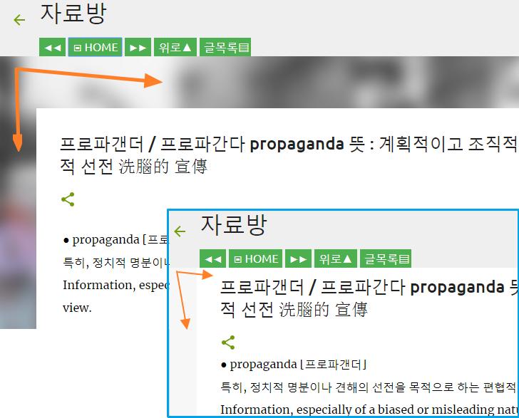 구글 블로그 사용법: 엠포리오 (Emporio) 반응형 테마 포스트 (아이템) 페이지 헤더 이미지 안보이게 설정/삭제하는 방법