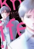 Knife (CHIBA Ryouko)