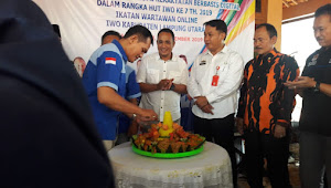 IWO DP kabupaten Lampung Utara peringati hari jadi ke 7 jalin silaturahmi