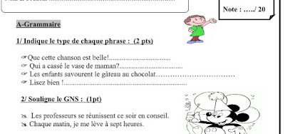 تقويم تشخيصي المستوى السادس فرنسية évaluation diagnostique 6 aep