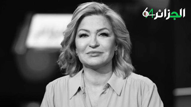 وفاة الاعلامية نجوى قاسم اليوم