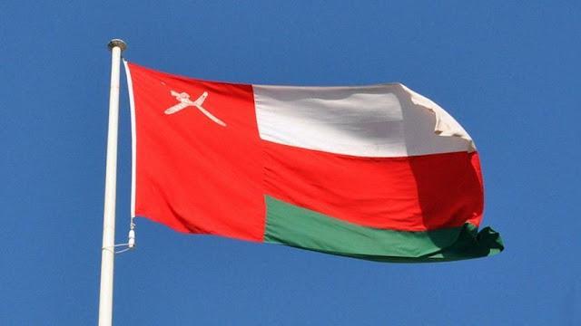سلطنة عمان، الشرطة العمانية،  التأشيرات،  تأشيرات الدخول،  حربوشة نيوز