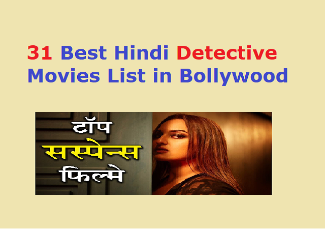 31 Best Hindi Detective Movies List in Bollywood [ 2020 Updated ]