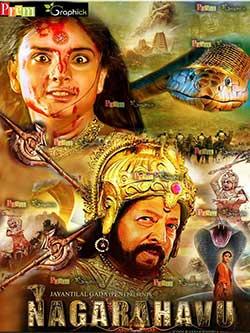 Naagvanshi 2017 Hindi Dubbed Full Movie 720p HDTV at movies500.info