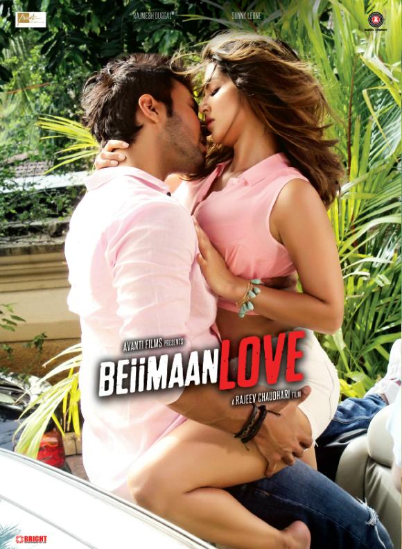 Beiimaan Love Poster - Sunny Leone | Rajneesh Duggal