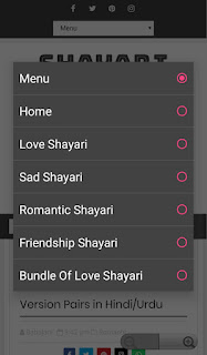 The Shayari Link Mobile App!
