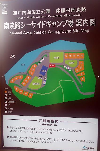 休暇村南淡路 キャンプ場案内図