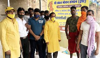 श्री संकट मोचन संगठन ने कोरोना से मृत लोगों को दी श्रद्धांजलि | #NayaSaberaNetwork