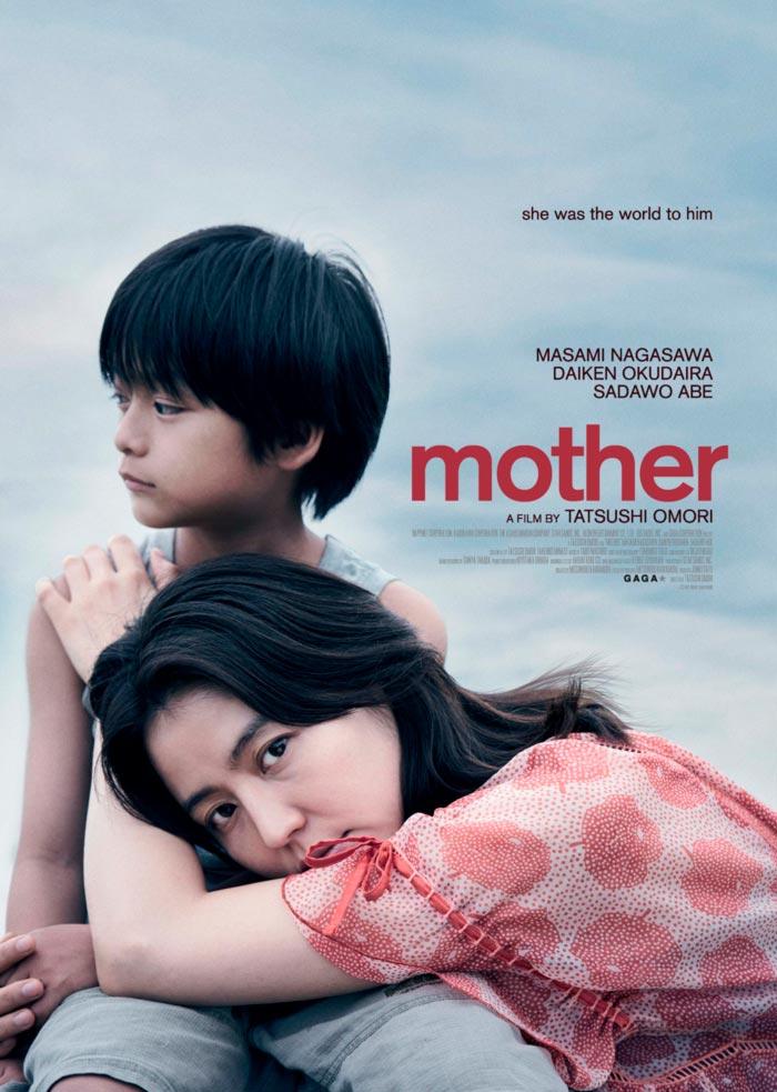 Mother film - Tatsushi Omori - poster internacional
