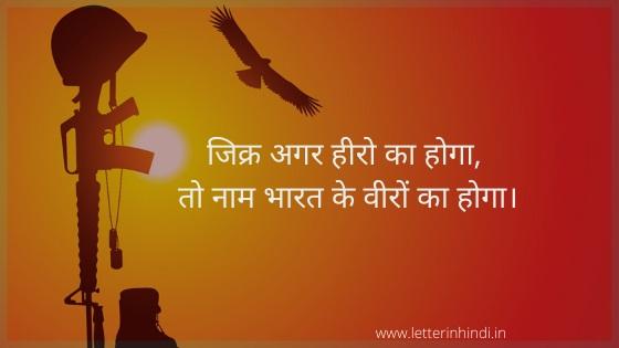 condolence message in hindi गहर श क स द श और श रद ध जल म स ज
