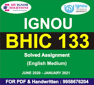bhic 133 solved assignment in hindi; bhic 133 solved assignment in hindi pdf; bhic 133 solved assignment in hindi free; bhic 133 solved assignment free download pdf; bhic 133 solved assignment pdf download; bhic 133 solved assignment in english; bhic 133 assignment in hindi; bhic 133 assignment pdf