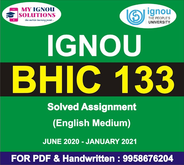 BHIC 133 Solved Assignment 2020-21