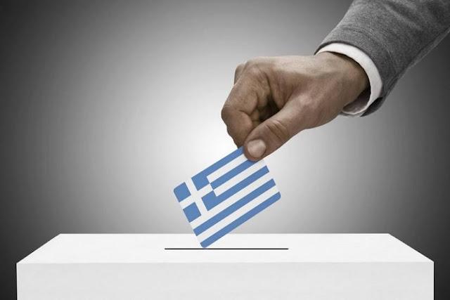 Πόσους σταυρούς βάζουμε στην Αργολίδα στα ψηφοδέλτια των βουλευτικών εκλογών