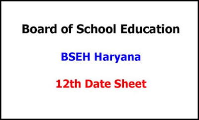 Haryana 12th Date Sheet