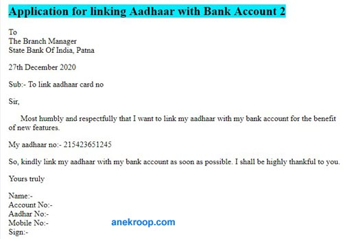 application for linking aadhaar with bank account