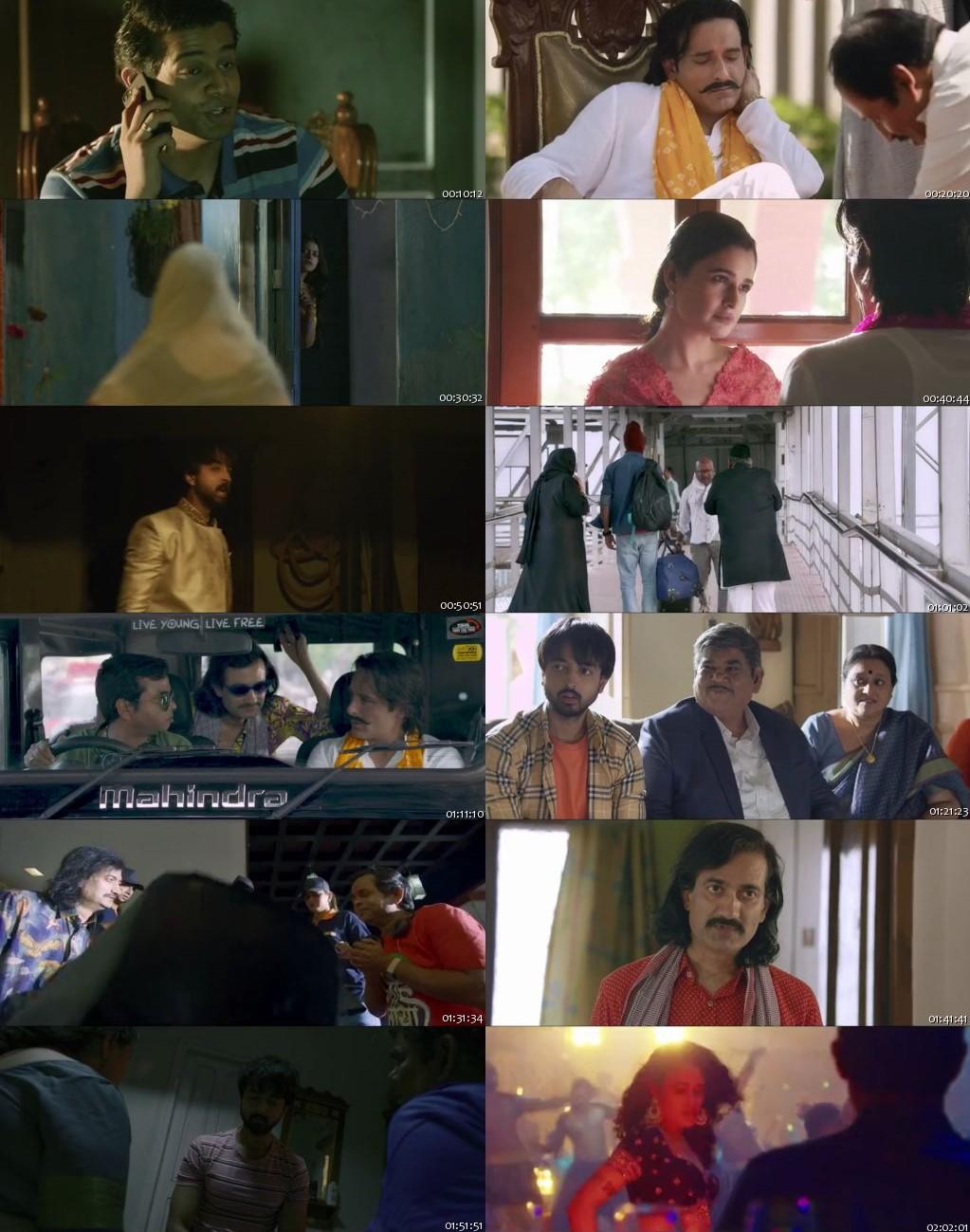 Sab Kushal Mangal 2020 Full Hindi Movie Online Watch HDRip 480p 300Mb