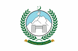 Government Department KPK Jobs 2021 – PO Box No 59 Peshawar