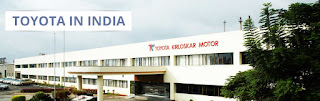 ITI And Diploma Candidates Required Production Engineer Trainee in Toyota Industries Engine India Private Limited