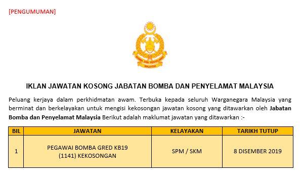 [PENGUMUMAN] Sebanyak 1141 Kekosongan Jawatan Kosong di Jabatan Bomba dan Penyelamat Malaysia Dibuka