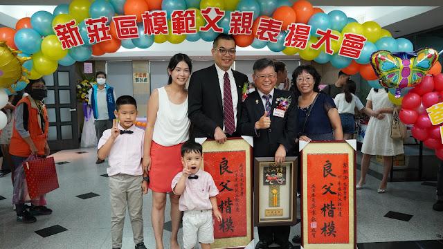模範父親最年輕代表吳宗遠先生。 攝影/夏荷婷