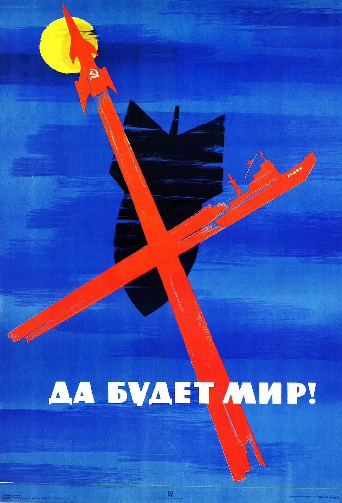 soviet space program name - photo #26